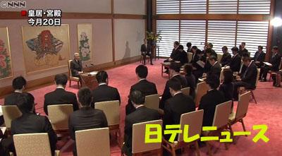 84歳天皇陛下お誕生日の前の記者会見