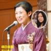 千家典子さんの母、久子さまが、いけばな普及団体フェアに出席