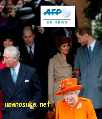 イギリス王室クリスマスミサ・メーガン・マークル