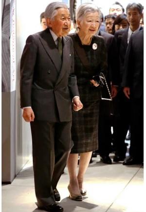 天皇皇后両陛下、眞子さまの勤務先を訪問