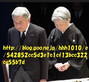 2012年東日本大震災式典
