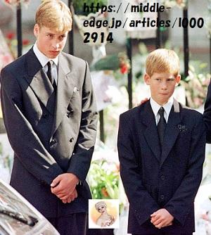 ダイアナ妃葬儀ウイリアム王子とヘンリー王子