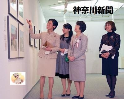 高円宮妃が撮影収集の根付披露