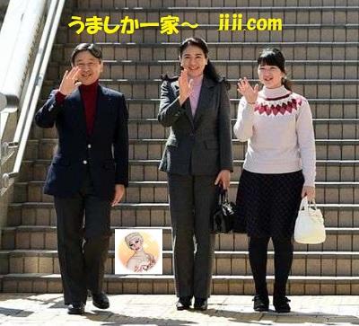 皇太子雅子さま愛子さま静養のため長野県へ