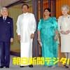 両陛下、スリランカ大統領夫妻と会見