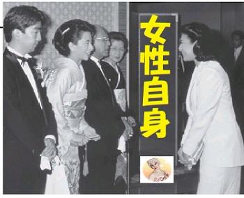 渋谷節子さん結婚式