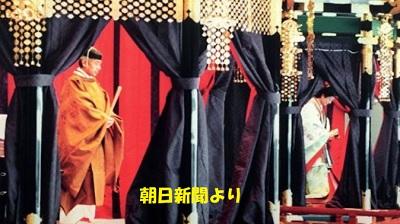 平成天皇皇后即位式