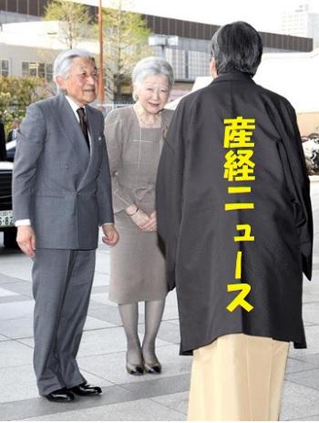 スズキ・メソード グランドコンサート鑑賞のため、両国国技館に到着された天皇、皇后両陛下