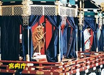 天皇皇后即位礼正殿の儀