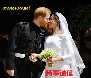 ヘンリー王子・メーガン・マークル結婚