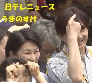 悠仁さま運動会秋篠宮殿下と紀子妃殿下