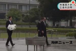 秋篠宮さま広島訪問