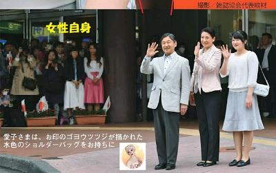 軽井沢御料牧場に御静養のため来た皇太子、雅子さま愛子さま