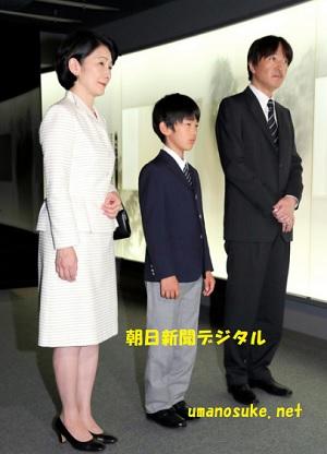 秋篠宮様紀子さま悠仁さま戦争資料館を見学