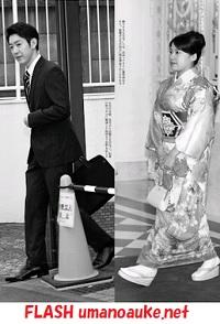 高円宮絢子さまと守谷慧さん
