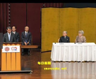 両陛下 生産工学の国際会議の開会式にご出席