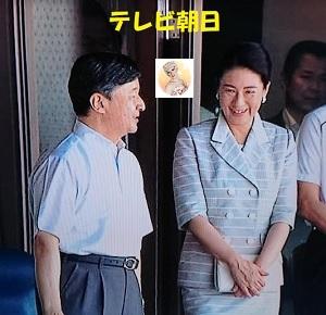 第100回甲子園野球大会開会式皇太子と雅子さまその2