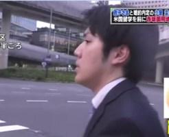 小室圭が秋篠宮邸に留学前の挨拶