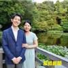 絢子さまと守谷慧さん、12日に納采の儀