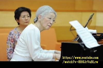 草津でピアノ演奏皇后陛下