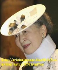 皇后陛下のお帽子ムチウチ