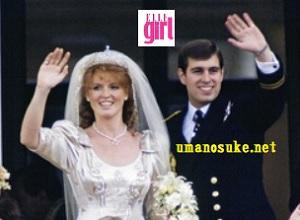 アンドリュー王子とセーラ妃の結婚式