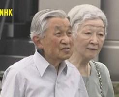 天皇皇后陛下西日本豪雨被災地訪問 天候悪化で午後に変更その2