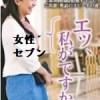 佳子さま大喜びの理由がわかった。
