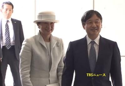 皇太子ご夫妻、国際水協会の国際会議開会式に出席