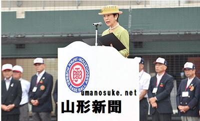 久子さま全日本軟式野球開会式ご出席
