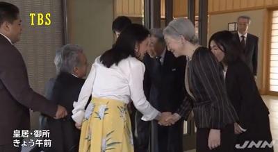 エクアドル大統領夫妻を出迎える天皇皇后