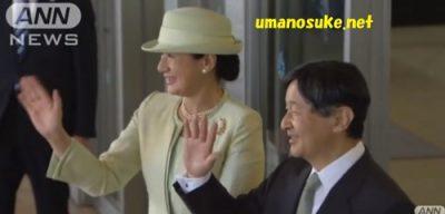 国際学会に出席する皇太子さまと雅子さま