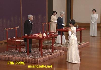 絢子さま「朝見の儀」 結婚を3日後に控え