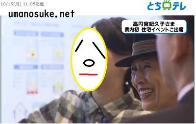 住宅イベント 高円宮妃久子さまご出席(18-10-13)久子さまいつも笑顔