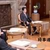 絢子さま結婚で皇室経済会議・結婚一時金1億675万円