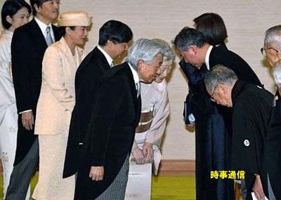 天皇皇后皇太子雅子さま秋篠宮殿下紀子さま文化勲章受章者ら招き茶会