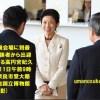 高円宮妃久子さま第70回正倉院展をご観覧
