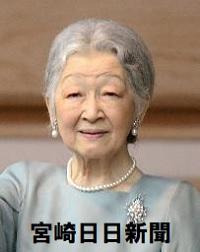 皇后は咳喘息