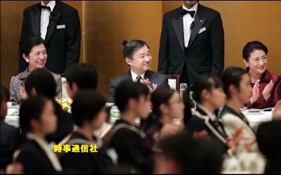 皇太子と雅子さまと高円宮妃久子さま高円宮杯第70回全日本中学校英語弁論大会記念レセプション