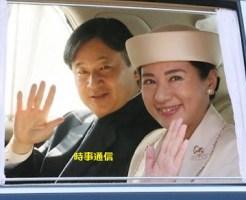 年末の挨拶のために皇居に入る皇太子と雅子さま