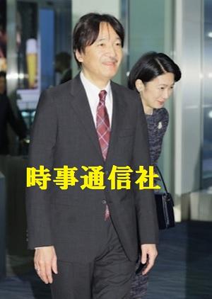 秋篠宮さま紀子さまがタイから私的訪問からご帰国