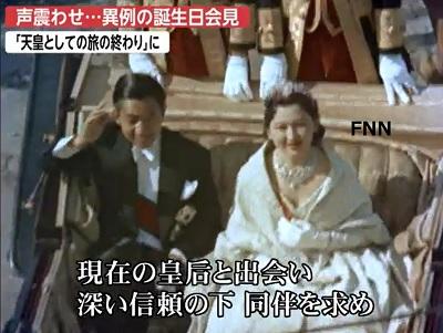 ご成婚パレード今上陛下と美智子皇后
