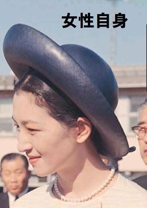 美智子皇后帽子の変遷その10
