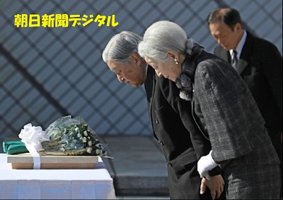 神奈川県立観音崎公園の「戦没船員の碑」に献花天皇皇后
