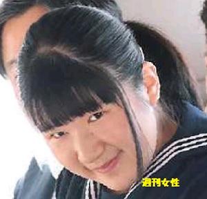 2019年新年愛子さま