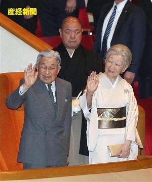 両陛下、大相撲ご観戦 平成最後の「天覧相撲」その2