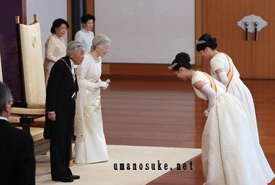 2019年眞子さま佳子さま新年祝賀の儀