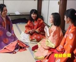 三笠宮彬子さま日本伝統の装束学ぶ 上賀茂神社でワークショップ