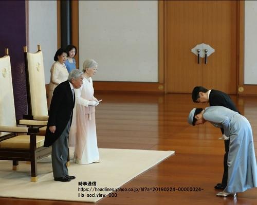 即位30年の天皇皇后に挨拶する皇太子と雅子さま