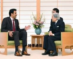 天皇陛下、カタール首長と会見